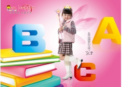 ABC可爱时尚童装海报PSD素材