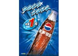 百事可乐广告设计PSD素材