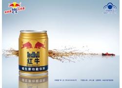 红牛能量饮料广告设计PSD素材
