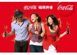 可口可乐畅爽开怀海报设计PSD素材
