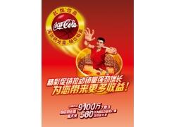 创意可口可乐饮料海报PSD素材