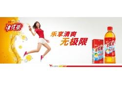 统一冰红茶宣传广告设计PSD素材
