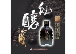 黄鹤楼酒海报设计PSD分层素材