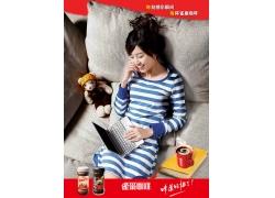 雀巢咖啡宣传海报设计PSD素材