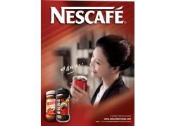 雀巢咖啡广告设计PSD素材