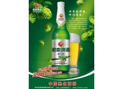 银麦啤酒香花海报设计PSD素材