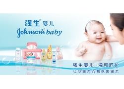 强生婴儿沐浴露广告设计PSD素材