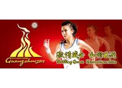 广州亚运会宣传海报设计PSD素材