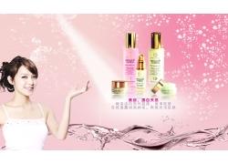 化妆品海报设计模板
