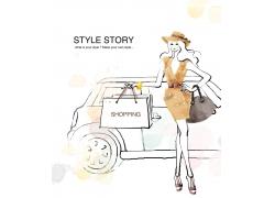 水彩风格时尚女性插画PSD素材图片