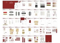 药房VI设计模板
