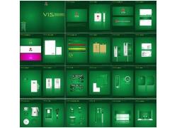 传媒公司vi设计矢量素材