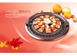 韩式烧烤美食创意海报PSD分层素材