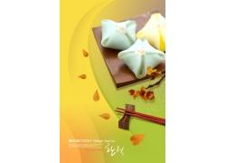 韩国点心美食海报PSD分层素材