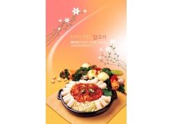 韩国美食海报PSD分层素材