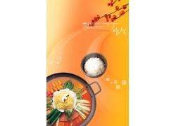 韩式火锅与米饭PSD分层素材
