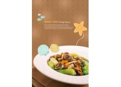 韩式海鲜美食海报PSD分层素材