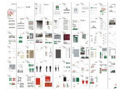信用社视觉识别系统