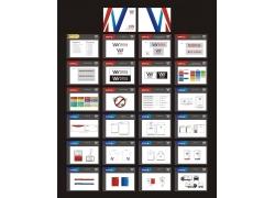 锐讯实业VIS手册模板