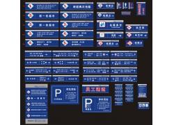 超市科室牌矢量素材图片