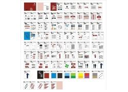 广告公司VI手册