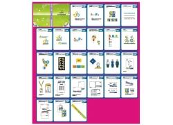 幼儿园VI模板