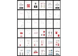 房地产VIS视觉识别系统