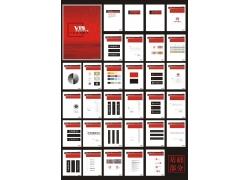 学院VI设计矢量素材