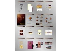 茶叶VI设计模板