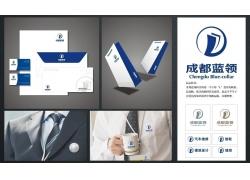 蓝领VI标志设计矢量素材