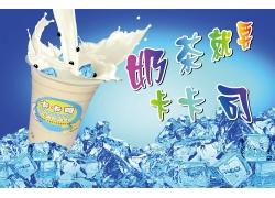 奶茶海报设计模板