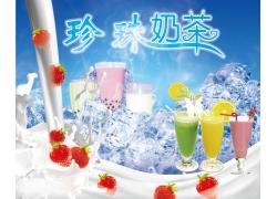 珍珠奶茶海报设计
