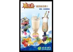 珍珠奶茶广告设计模板