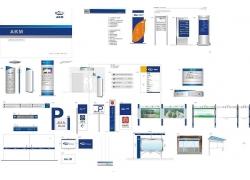 电子实业公司VI设计矢量素材