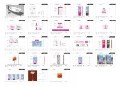 商场标识导示系统矢量素材