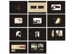 房地产VI模板矢量素材