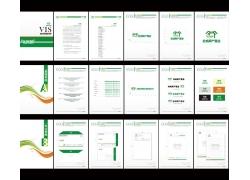 房地产企业VIS视觉识别系统