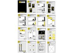 广告公司VI设计
