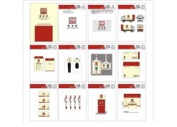 房地产公司VI手册