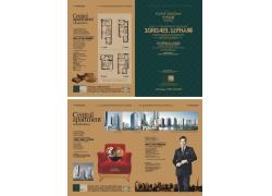 中央公寓房地产DM单模板