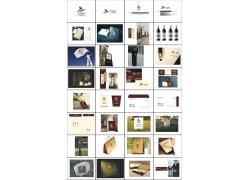 房地产vi手册设计