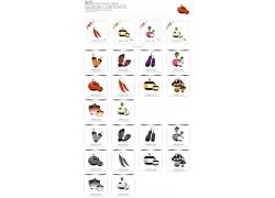 水果和蔬菜图标矢量素材图片