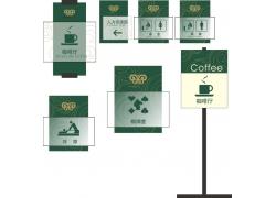 咖啡厅导视牌矢量模板素材