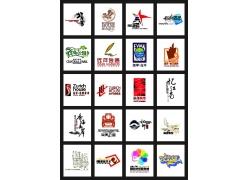 20个房地产logo图片