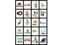 各类房地产logo图片