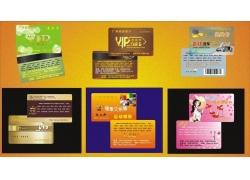 会员卡设计模板 VIP贵宾卡