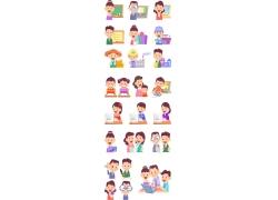 校园教育卡通插画图标图片