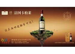 葡萄酒海报模板