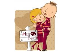 拥抱的情侣卡通画图片