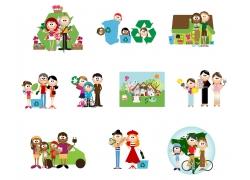 卡通家庭环保素材图片
